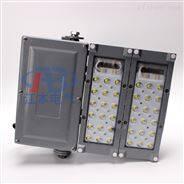 NFC9760LED三防投光灯,LED三防泛光灯