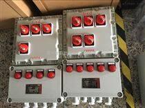 BXX防爆检修电源插座箱价格