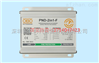 PND-2in1-F网络二合一防雷器-国安防雷报价