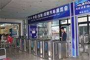 工厂小区地铁翼闸检票闸机翼闸机人行通道闸二维码门禁系统票务机