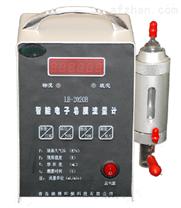 LB-2020B智能电子皂膜流量计 路博厂家直销 质量保证 价格优惠