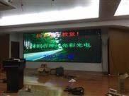 宴会厅3P高清LED拼接屏价格