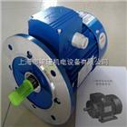 MS6324(0.18KW)紫光高品质电机-清华紫光电机-紫光电机生产厂家