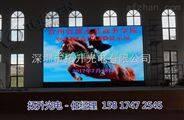 高清p2.5全彩LED顯示屏能否接入視頻會議系統