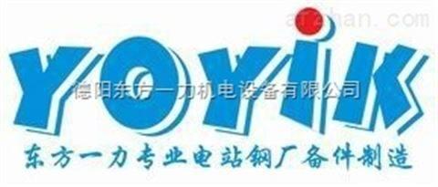 德阳东方一力销售油净化分离滤芯YSF-15-5 咞燂