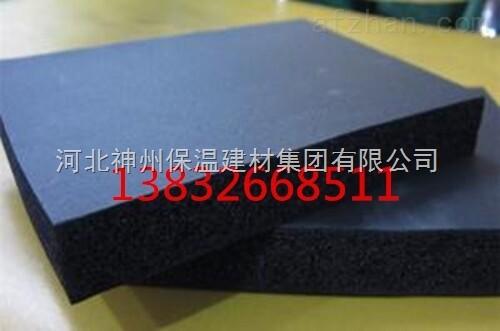 橡塑保温板厂家B1级橡塑板20mm一平方价格报价