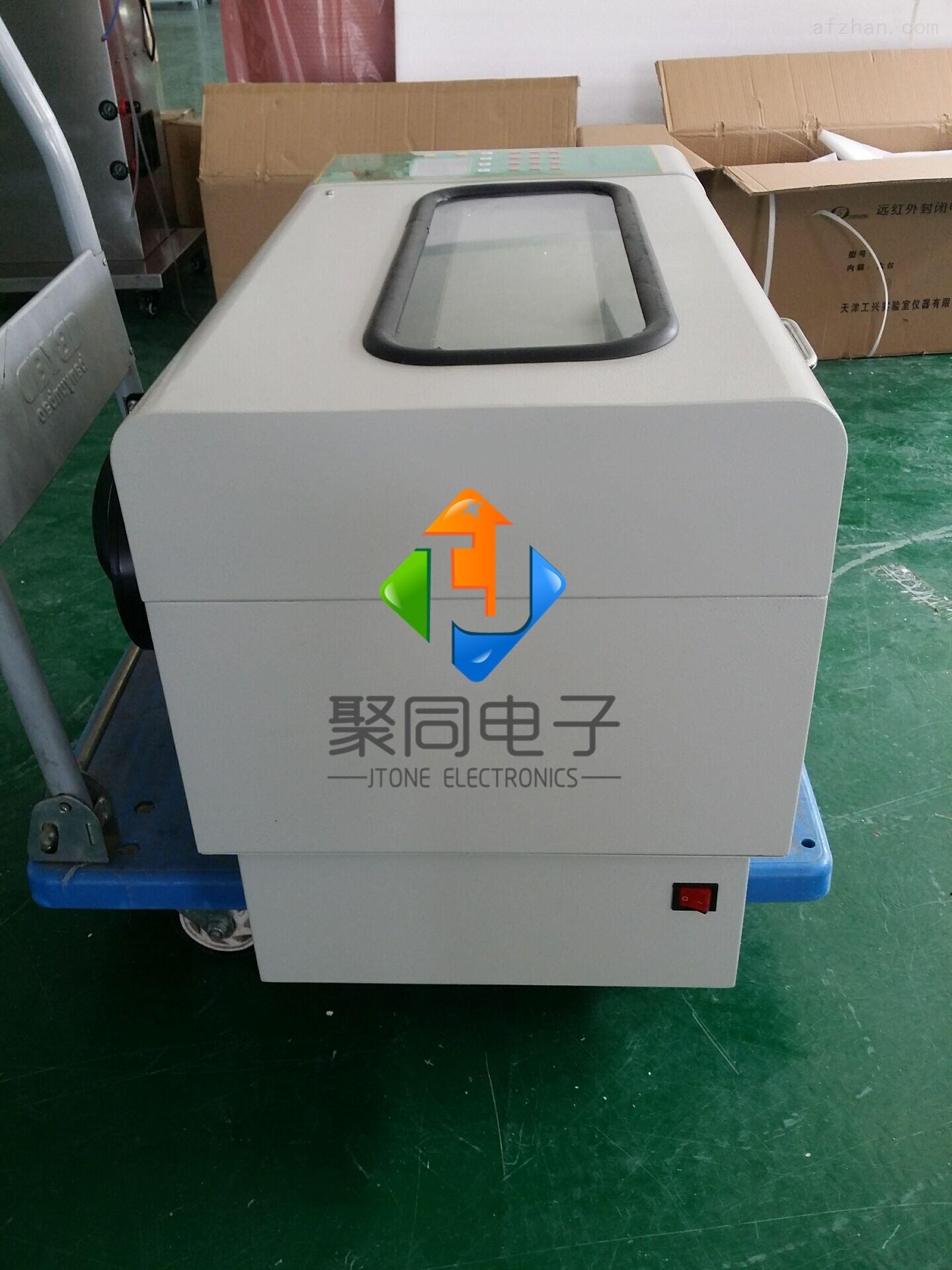 浙江自动浓缩氮吹仪jtzd-dcy12s厂家直销