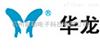 FHD-SDI/JZ華龍SDI視頻光端機FHD-SDI/JZ