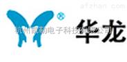 華龍SDI視頻光端機FHD-SDI/JZ