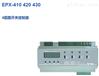陕西智能照明开关量控制模块PL-PX816