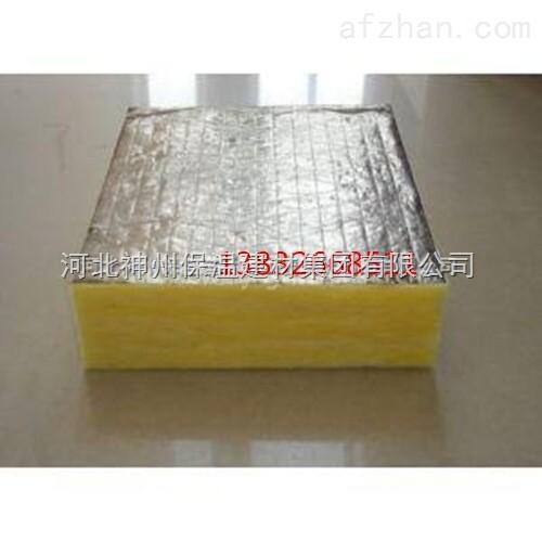 4公分厚离心玻璃棉板的容重要求