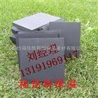 橡塑板 优质橡塑板近期报价