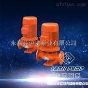 CCCF认证—室外消火栓泵