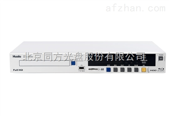 华录BDR9800 HDMI硬盘录像机高清