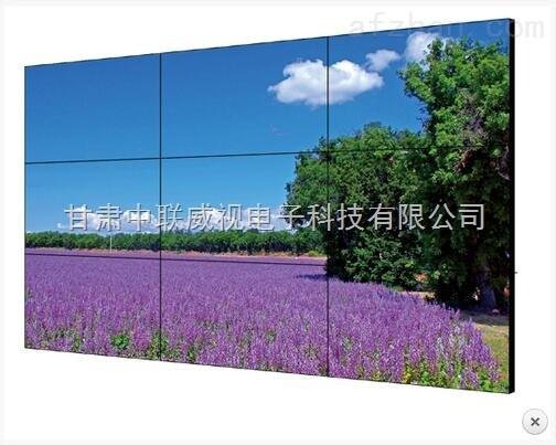 兰州视频监控 兰州高清大屏液晶显示屏 兰州LCD监控拼接屏
