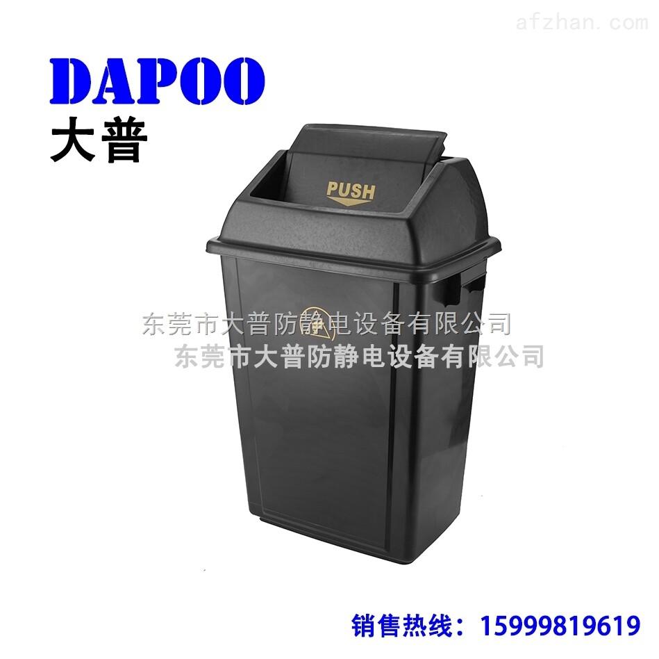 40L防静电垃圾桶