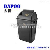 40L防靜電垃圾桶