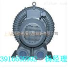 DG-800-26(7.5KW)DG-800-26-达纲高压鼓风机