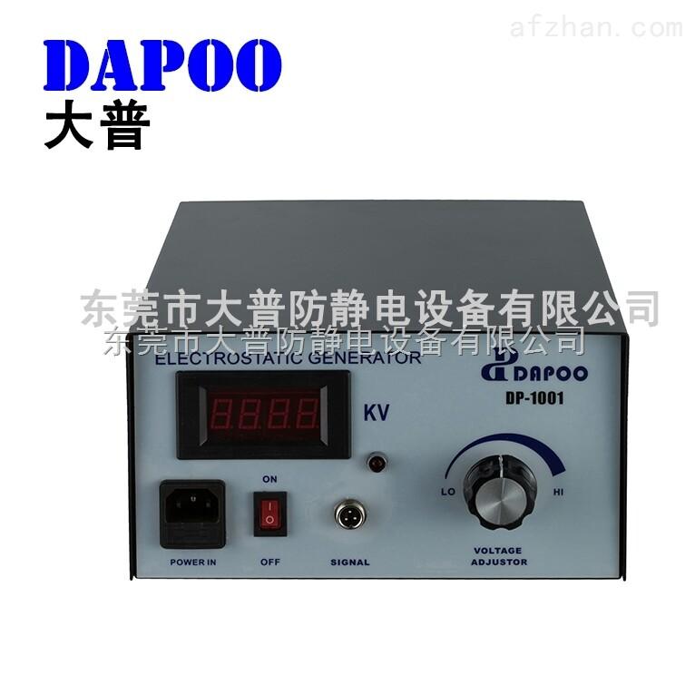深圳静电发生器,内贴膜专用静电产生器