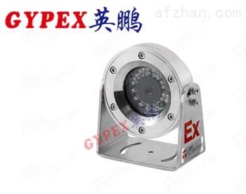 车载防爆微型摄像机
