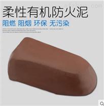 优质防火泥-唐山防火泥价格合适