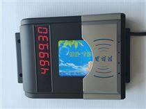 热水读卡器 智能ic卡水控机