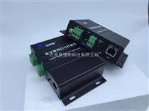 传输器 监控系统