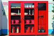 微型消防柜,消防工具柜