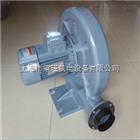 CX-100A(1.5KW)梁瑾印刷机吹风专用中压风机