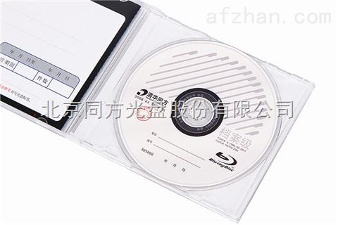 原装清华同方BD蓝光档案级光盘(50G)