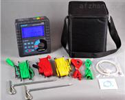 防雷接地電阻/土壤電阻率測試儀