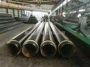 dn500塑套钢直埋式保温管供应商