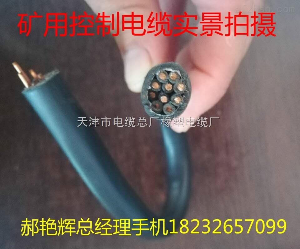 mkvv22煤矿用铠装电缆