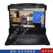 17寸下翻工业便携机机箱定制电脑军工加固笔记本外壳铝
