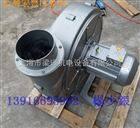 LK-802(1.5KW)台湾宏丰风机LK-802
