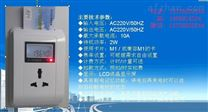 辽宁学校机房刷卡取电系统电脑用电计时收费插座