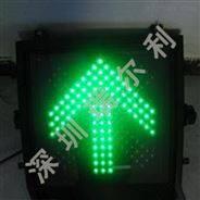 車道指示器 LED車道指示燈 深圳瑞爾利