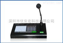 網絡尋呼話筒 網絡廣播主機 網絡對講系統