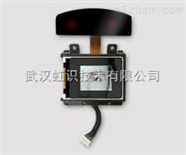 I2C虹膜编码识别模组HS-QMOD-ERM100
