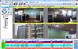 RM2000CS-网络版MC视频复核报警管理软件