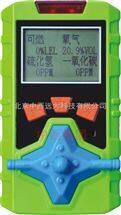 4合1气体检测仪气体可选ZA01-KP836 CO/NH3/02/EX库号M404191