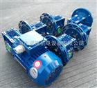 NMRV025-20B14NMRV025-三凯蜗轮蜗杆减速机