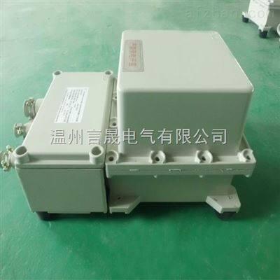厂家直销BBK-1KVA防爆行灯变压器