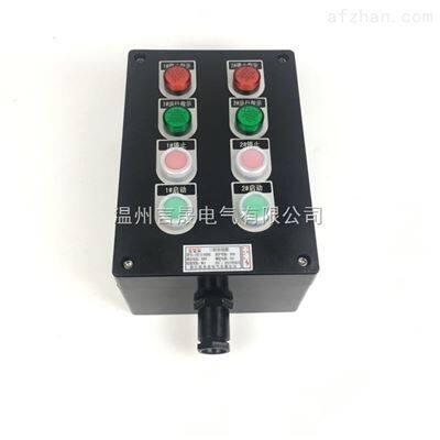 厂家直销LBZ10-A2D2B1K1G防水防尘防腐操作箱