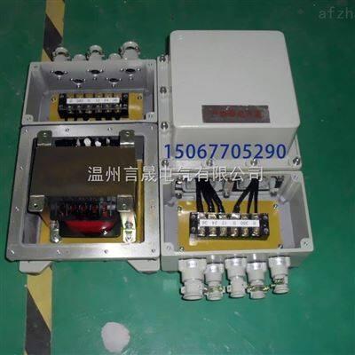 BAB-0.5/220V防爆行灯变压器价格