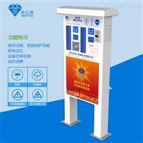 A66-20TSW-H尚亿源20路户外投币刷卡扫码电动车充电站