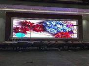 室内LED政府机构大屏幕