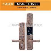 实誉锁厂家用防盗门锁房门智能锁指纹密码锁遥控电子锁感应卡
