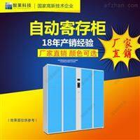 JT46-1可定制学校电子存包柜