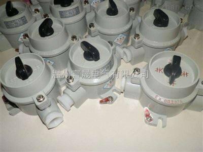 BZM-1010a/380v防爆照明灯具开关